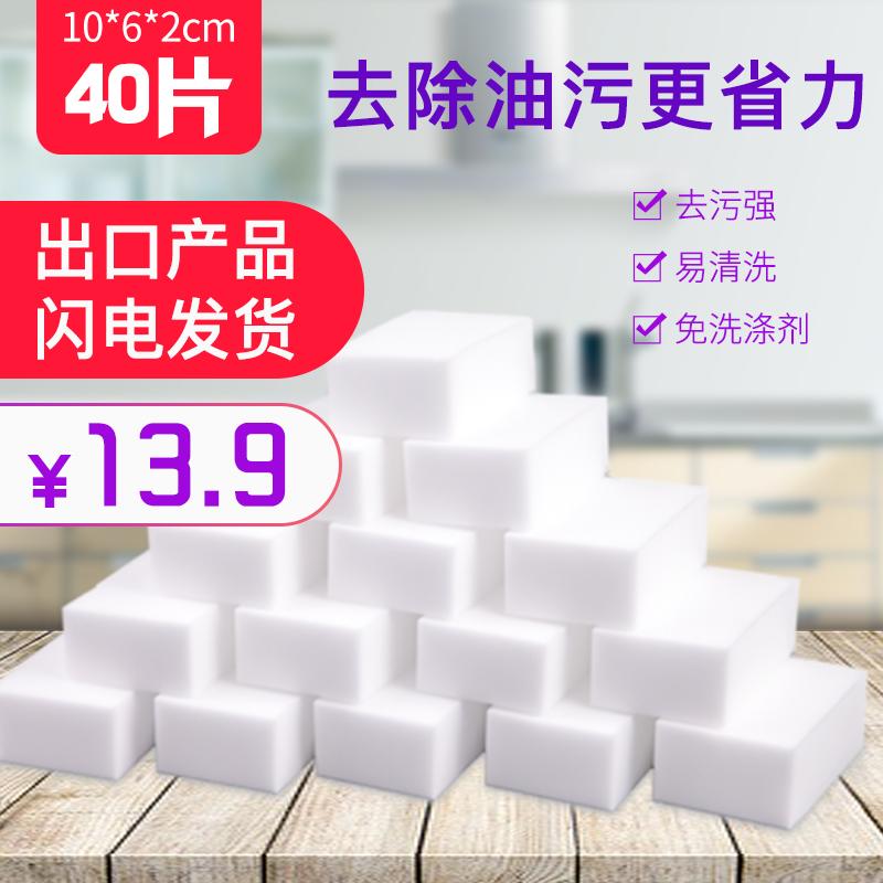 特价新农哥 坚果休闲零食小吃 农家五香带壳花生米150g 临安特产