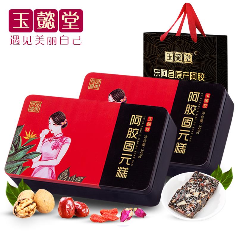 【玉懿堂】滋補即食阿膠糕300g