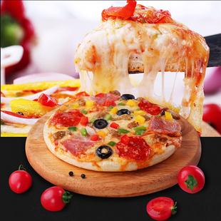 【5份】绝世成品披萨7英寸速冻比萨饼
