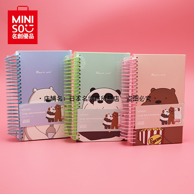 768a7fd4b48 We bare bear big coil name excellent product miniso genuine notebook We  Bare Bears notepad