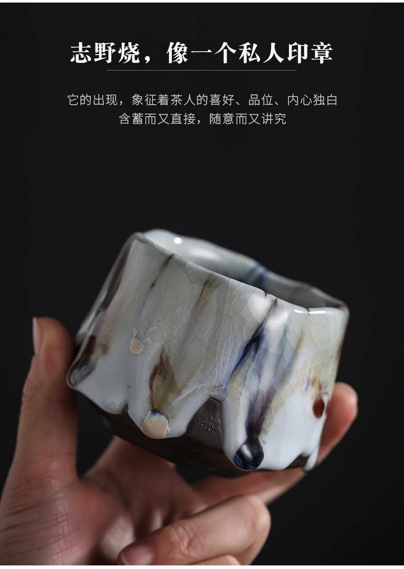 By Taiwan manual will burn the master cup Japanese single CPU on wild ceramic kunfu tea light cup of tea