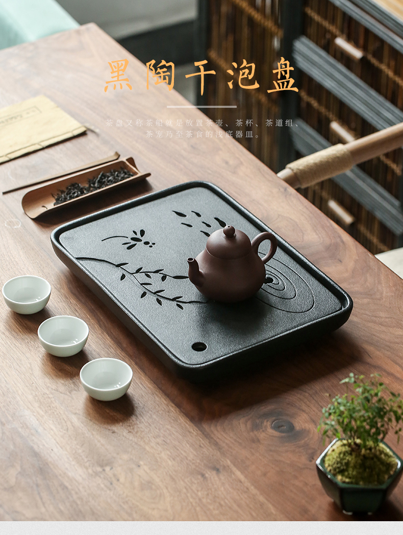 By full ceramic tea tray was large round water kung fu tea tray was contracted dry tea tea sea home