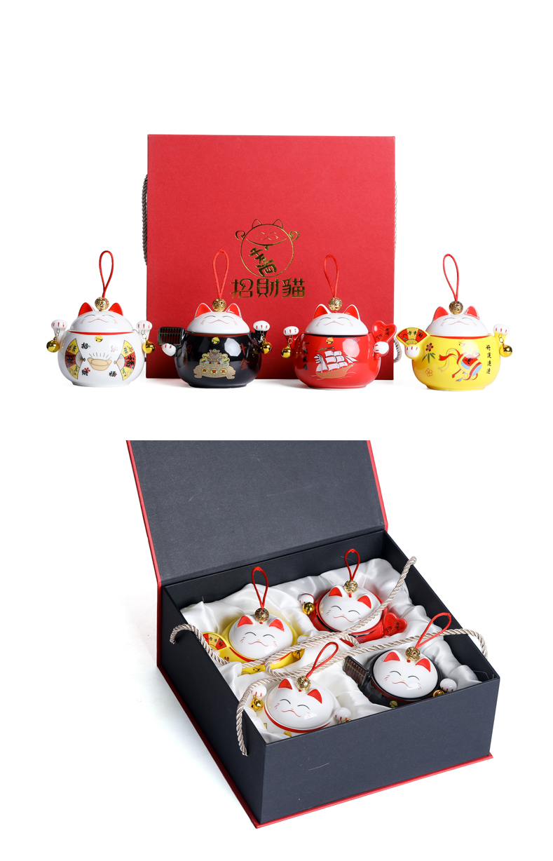 By plutus cat caddy fixings ceramic seal can travel portable mini small store receives gift box packaging