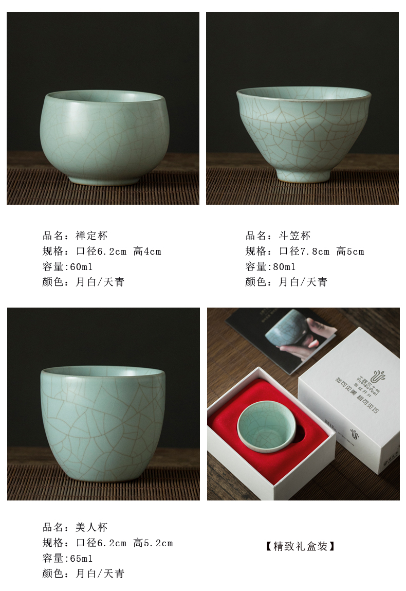 Open the slice by gold sample tea cup your up master cup single cup cracked cups can raise kung fu tea cup pure manual