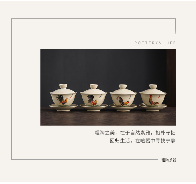 Stick ceramic only three bowl covered bowl with cover kung fu tea tea cups coarse pottery hand grasp pot of a single large suit