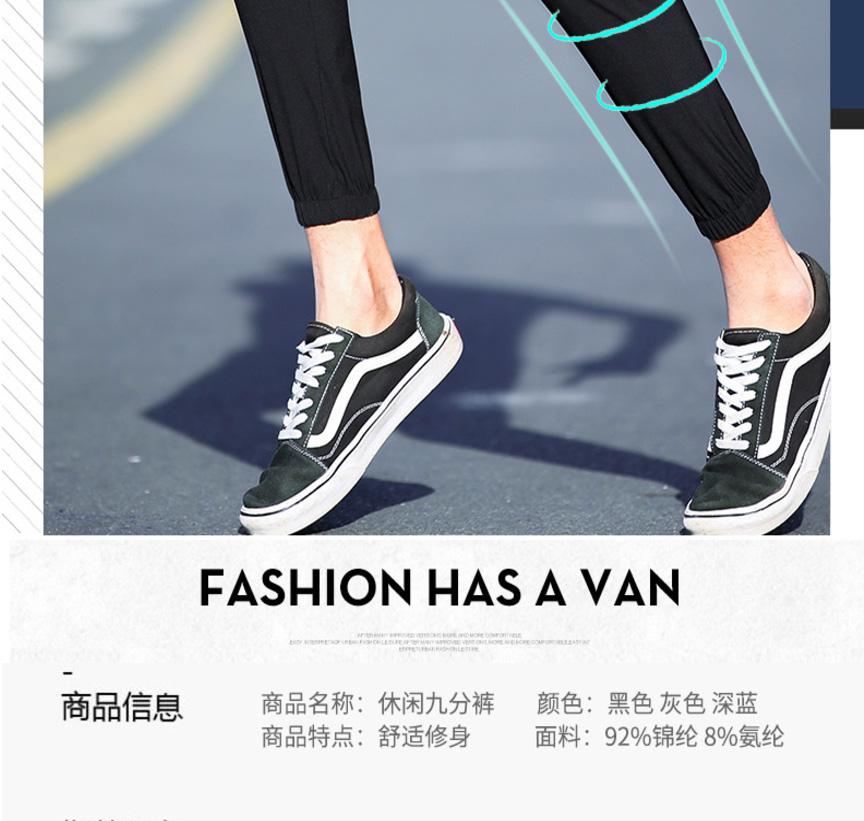 Playboy ins siêu lửa mùa hè quần nam Hàn Quốc phiên bản của xu hướng quần âu chín quần quần quần mỏng mỏng