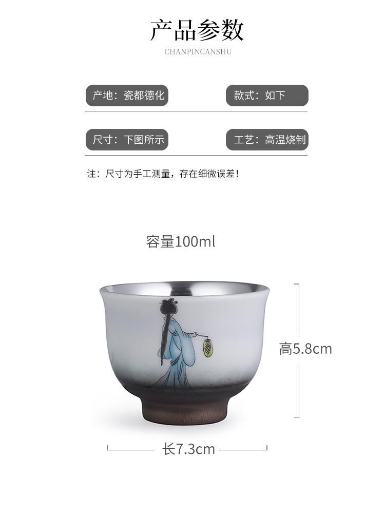 Four big beautiful women sample tea cup set ceramic coppering. As silver tea cup, master cup single CPU female male special tea cups