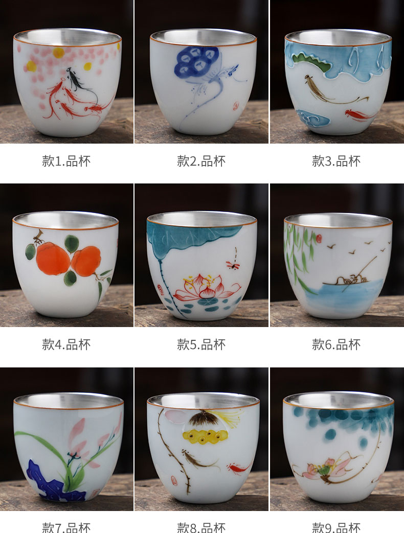 Jingdezhen hand - made ceramic sample tea cup silver cup suit kunfu tea a master cup single CPU getting small cup only