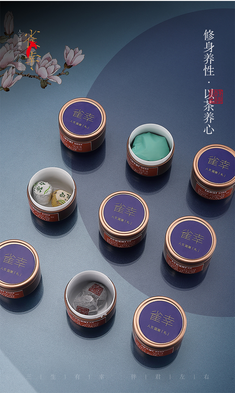 High - grade white porcelain teacup and suet jade colored enamel glass office personal special filtration separation of tea cup