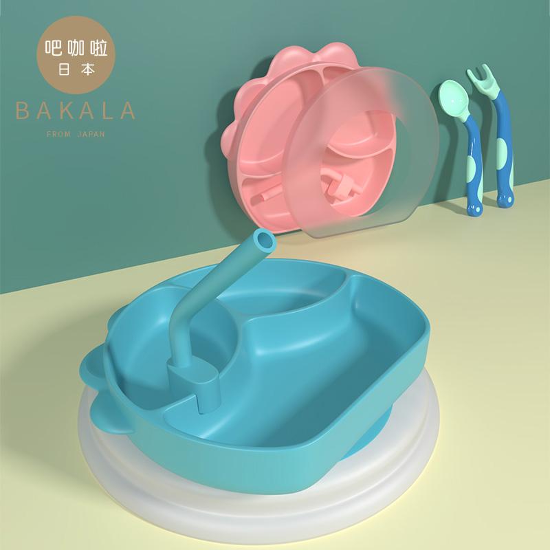 日本bakala宝宝自主学吃饭餐盘婴儿童一体幼儿吸盘式分格卡通家用