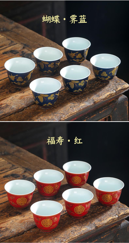 茶杯陶瓷茶盏功夫主人建盏茶具品茗杯单杯子私人定制雕刻logo刻字