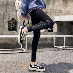 Pregnant women's leggings spring and autumn wear pregnant women's pants spring and autumn models of small fashion trendy moms sports pants spring and summer thin models