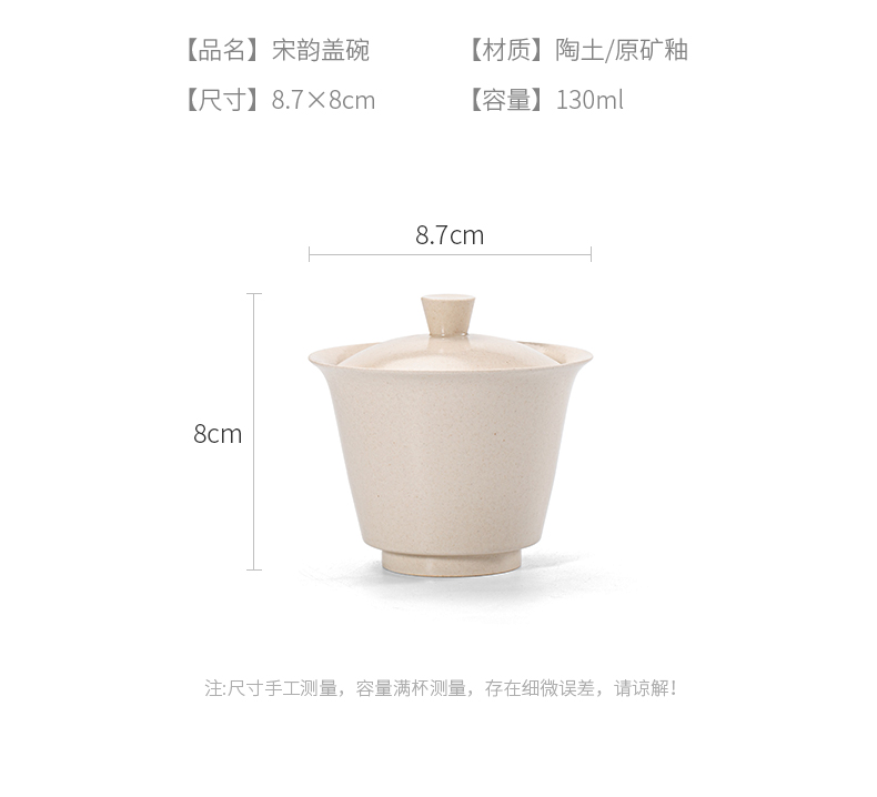 Plant ash tureen only three ceramic bowl hand made big bowl tea bowl cups to archaize kung fu tea cups