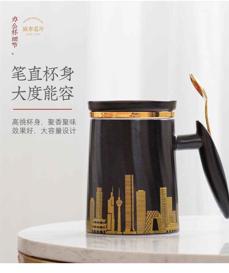 景德鎮城市名片陶瓷泡茶杯茶水分離帶蓋帶手柄商務辦公室茶具男士