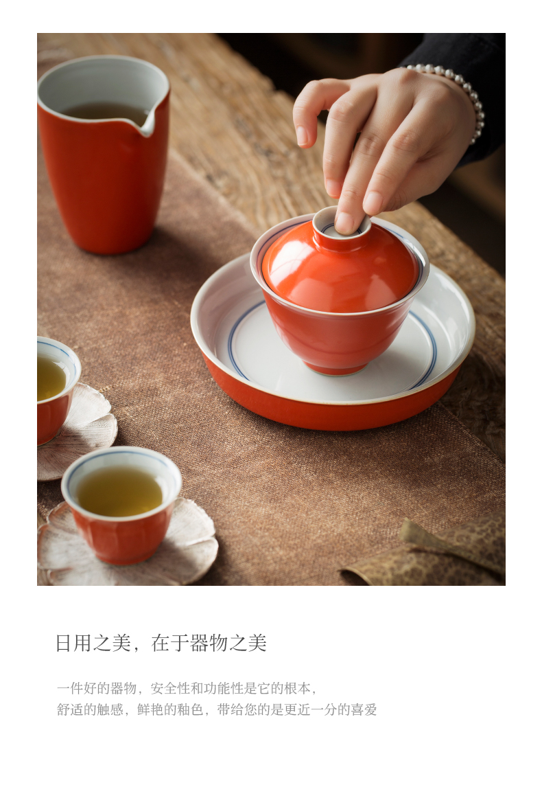 Jingdezhen ruby red pot bearing dry mercifully tea pot mat tray is tea adopt Japanese tea tray was small pot of accessories
