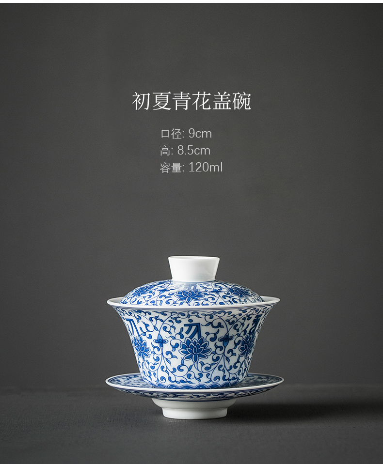 Jingdezhen blue and white tureen tea cups white porcelain hand - made single thin body is not pure manual hot green tea bowl