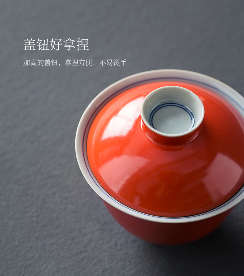 Jingdezhen ruby red coral red retro manually tureen to use large single tea sets tea ceramic cups