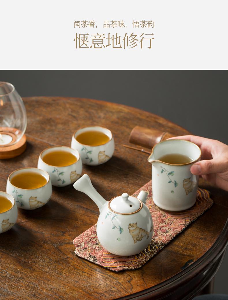 景德鎮日式汝窯功夫茶具茶壺套裝整套簡約現代家用客廳辦公室小套