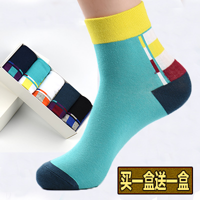 Socks men's cotton stockings spring and summer four seasons breathable anti-odor sweating teen high school students big child trend stockings