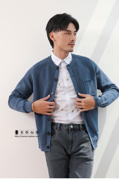 Vertebrate nam thanh niên văn học cổ điển dệt kim áo len áo len màu đen màu xanh mùa thu và áo len mùa đông - Áo len