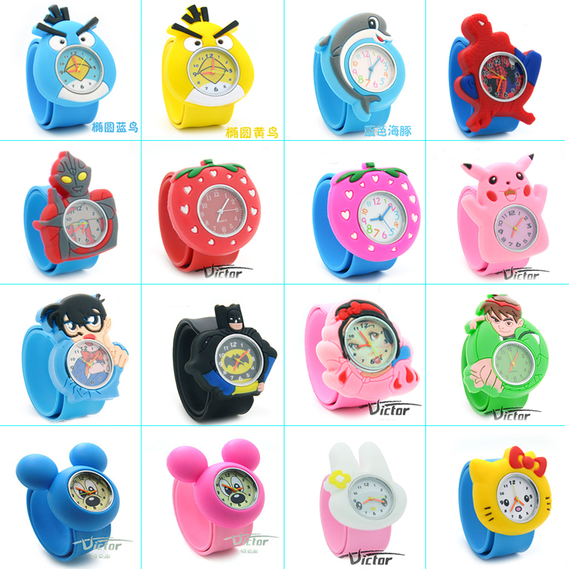 Children's pat watch Animal cartoon ring watch Send spare battery