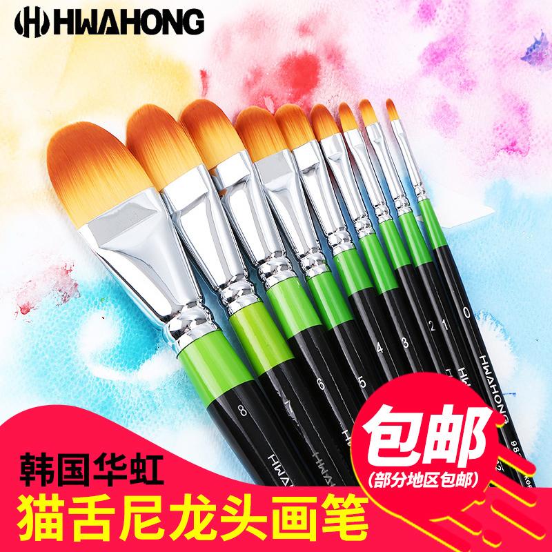 韩国华虹hwahong油画笔/画笔丙烯/水粉立构图案笔982水彩笔