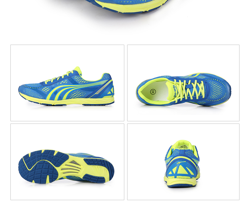 多威竞速跑鞋男女款秋季专业马拉松鞋跑步鞋轻便长跑运动鞋MR9202商品详情图