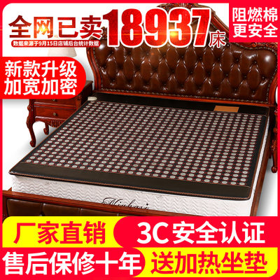 Jade mattheal magic magazine 锗 Tourmaline double temperature dual-control electric heating far infrared ramp home health care