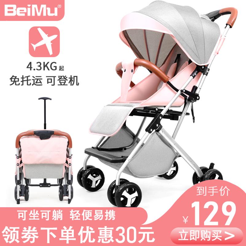 婴儿宝宝可坐可躺超轻便携式小孩折叠推车简易口袋伞车儿童手推车