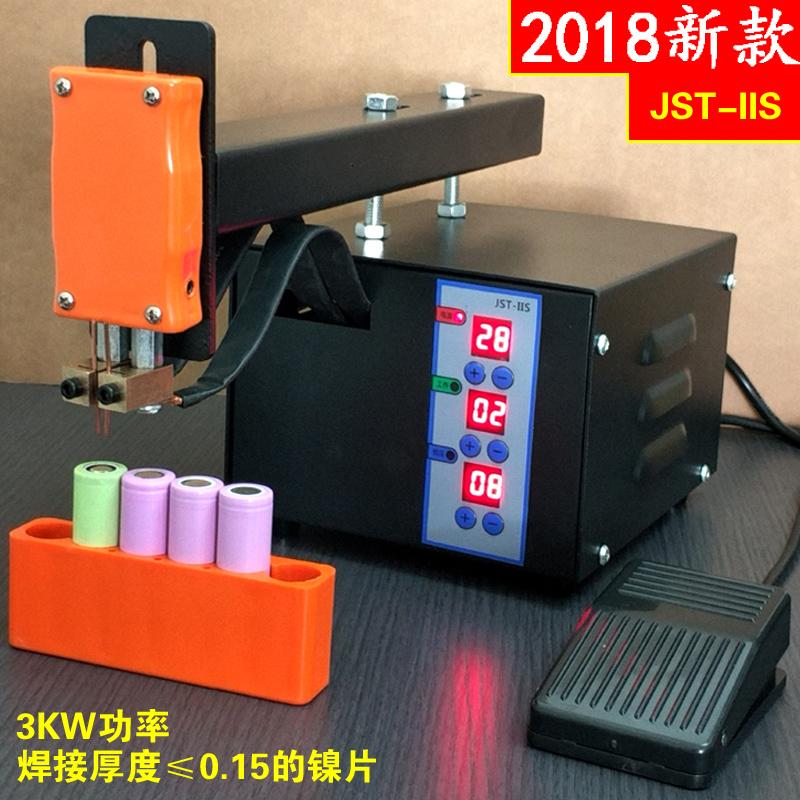 电池点焊机18650动力电池组焊接机微小型手持式点焊笔碰焊电焊机