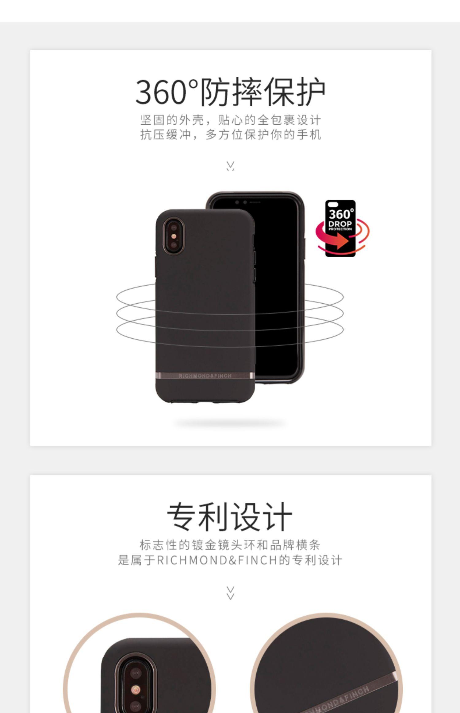 Richmond&Finch 自由系列 iPhone XR瑞典轻奢网红手机保护壳商品详情图
