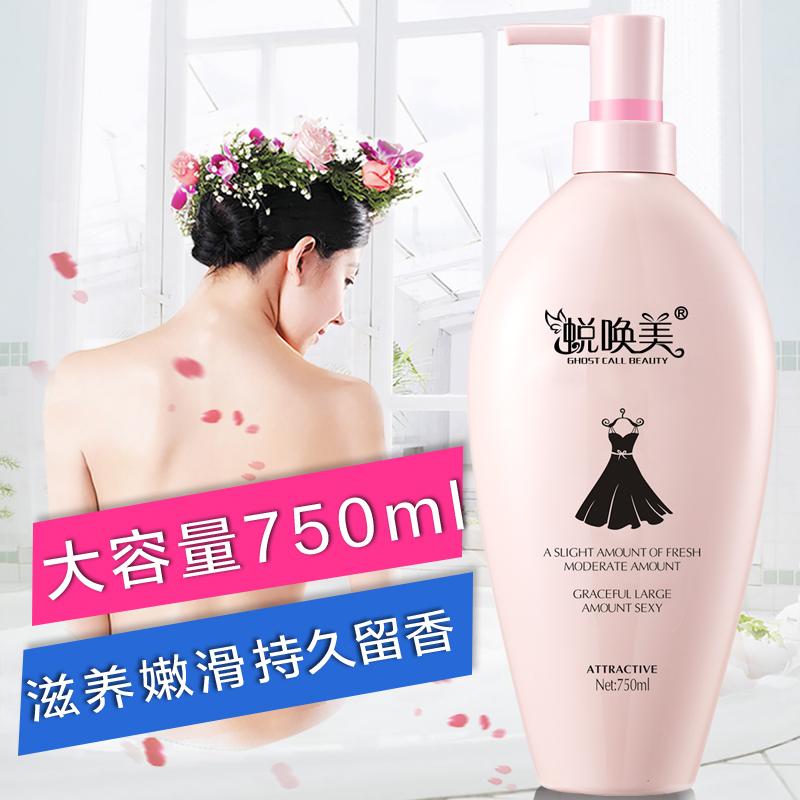 【蜕唤美】小黑裙沐浴露洗发水500ml