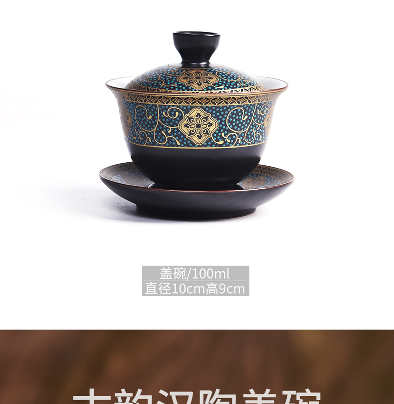 Become precious little ancient ceramic tureen household size only three bowls of kung fu tea tea cups of tea accessories