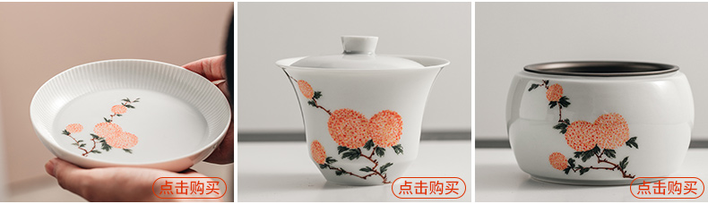 """The Self - """"appropriate content sees jingdezhen apricot white hand tea cups porcelain Japanese sample tea cup single cup and cup contracted"""