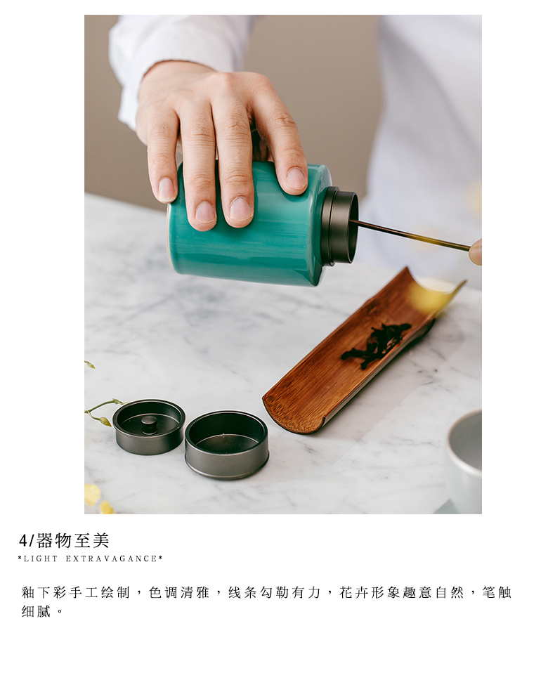 "Restoring ancient ways in self - ""appropriate content of jingdezhen hand - made caddy fixings small seal pot metal cover ceramic POTS storage tanks"