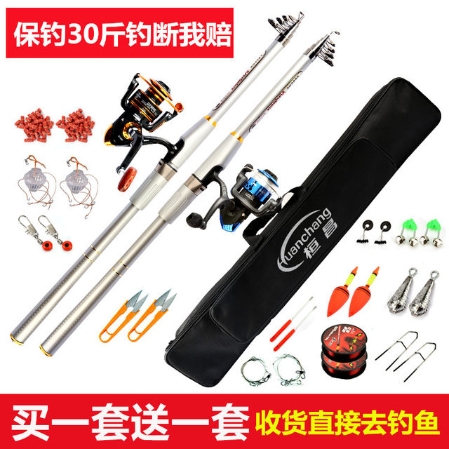 Old ghost fishing rod sea rod special offer clearance sea rod set ultra light super hard rocky rod cast rod long cast rod sea rod full set