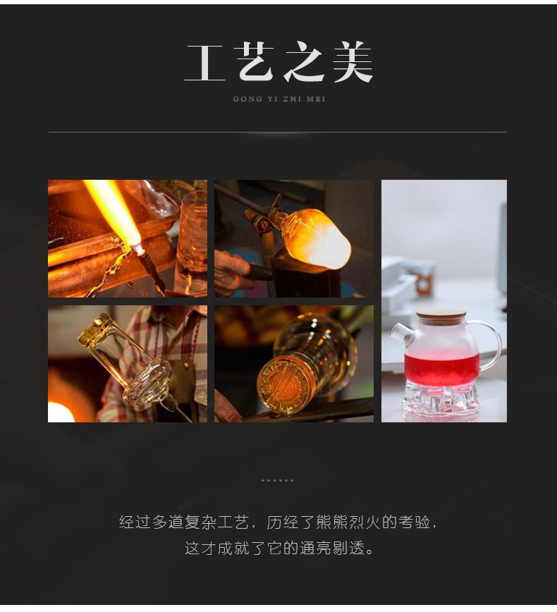 Treasure minister 's paint hammer kung fu tea set household contracted transparent glass tea, tea pot set