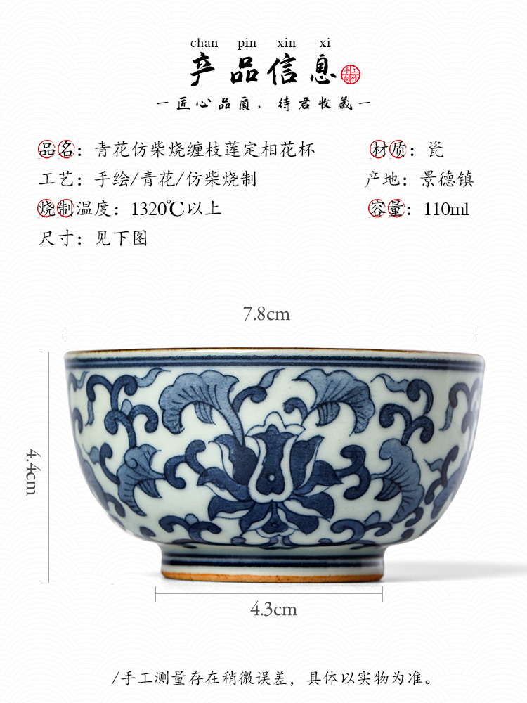 Hand - made jingdezhen blue and white tie up branch lotus master cup single CPU kung fu tea cups checking sample tea cup single ceramic cup