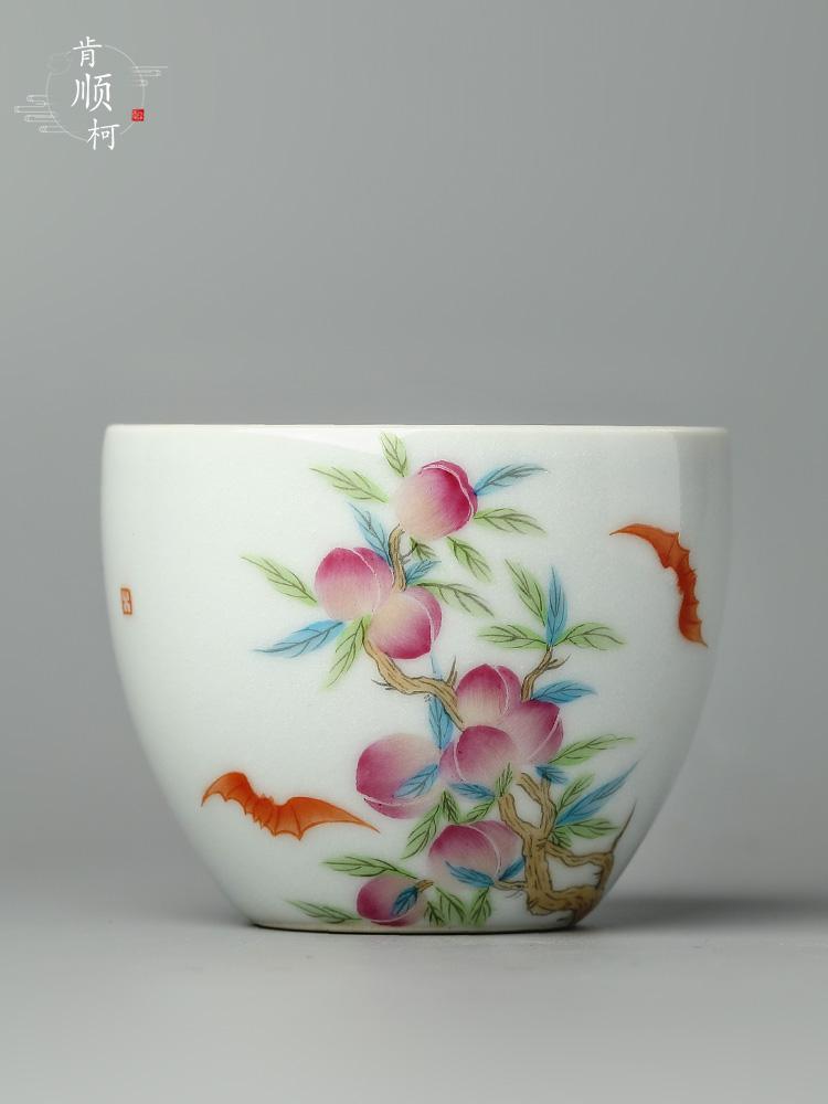 Jingdezhen checking retro kung fu tea cups ceramic masters cup single cup tea sample tea cup single hand - made of peach