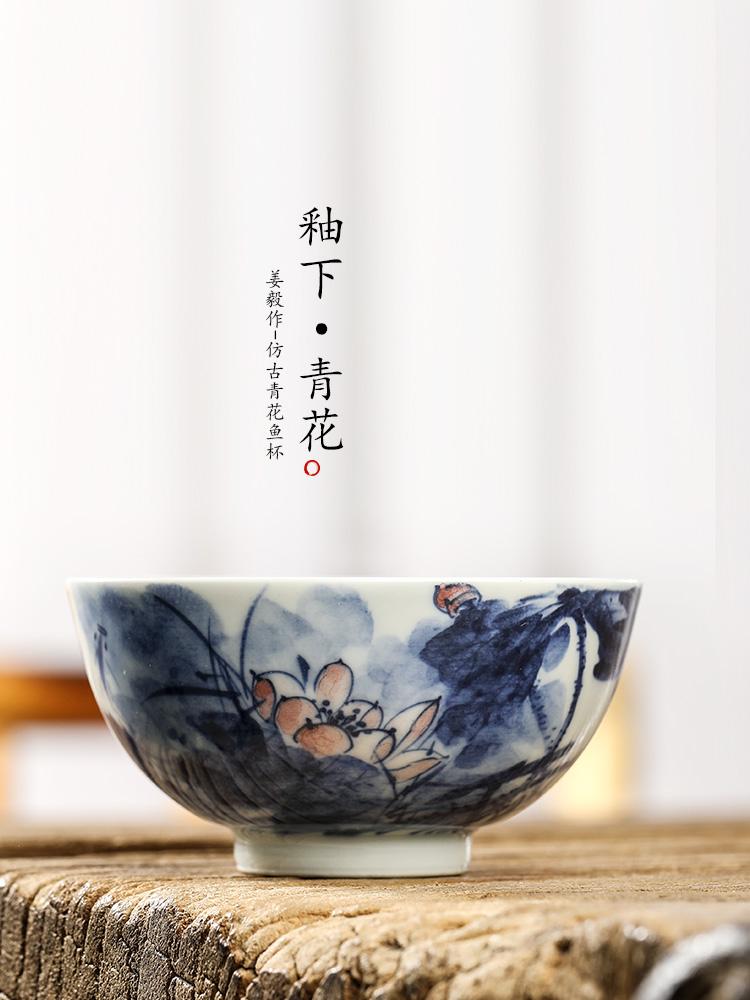 Jingdezhen hand - made porcelain teacup master cup single cup men 's checking sample tea cup restoring ancient ways is a single fish kung fu tea set