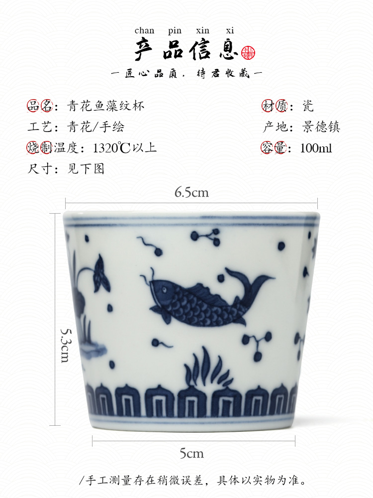 Jingdezhen porcelain tea set master cup single cup pure manual white porcelain kung fu tea cup sample tea cup single hand only