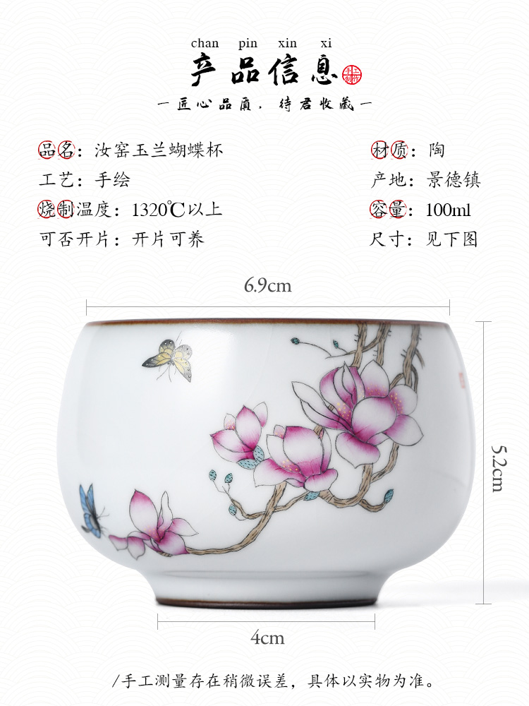 Kung fu master cup jingdezhen hand - made single CPU woman pure manual yulan your up ceramic tea sample tea cup, tea sets
