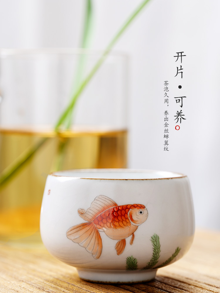 Your up hand - made goldfish masters cup for cup checking ceramic sample tea cup single cup tea sets jingdezhen kung fu tea cups