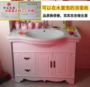 板防水洗漱台盆卫生间小户型pvc浴室柜仿古落地洗脸盆柜组合欧式