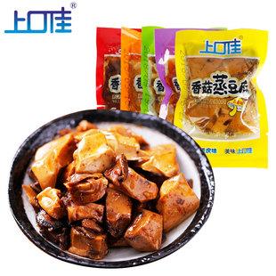 上口佳 香菇蒸豆腐小包装豆制品散装