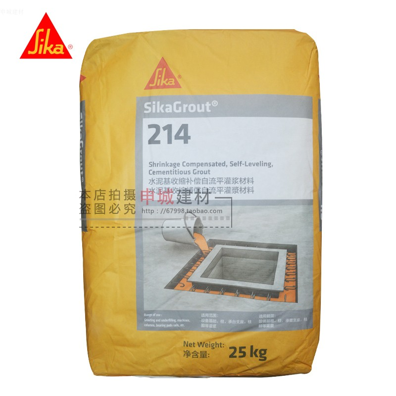 Sika SIKA cement-based shrinkage compensation self-leveling grouting