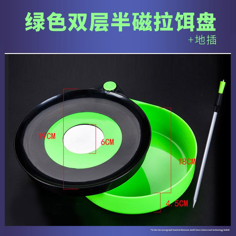 Зеленый полумагнитный двухслойный + заземление