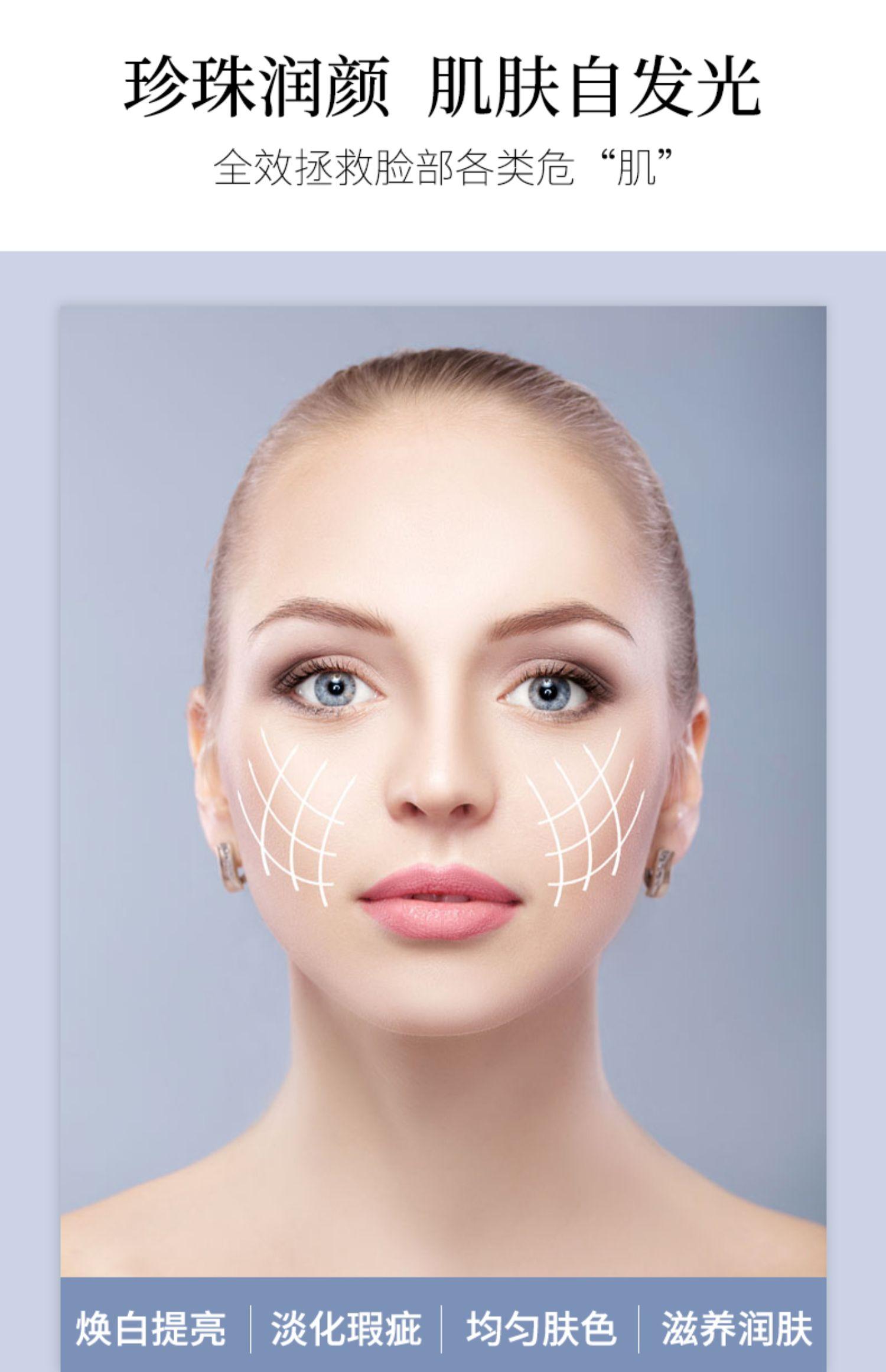 仁和瓷肌珍珠粉正品面膜粉天然补水淡痘印纯软膜粉提亮肤色女外用商品详情图