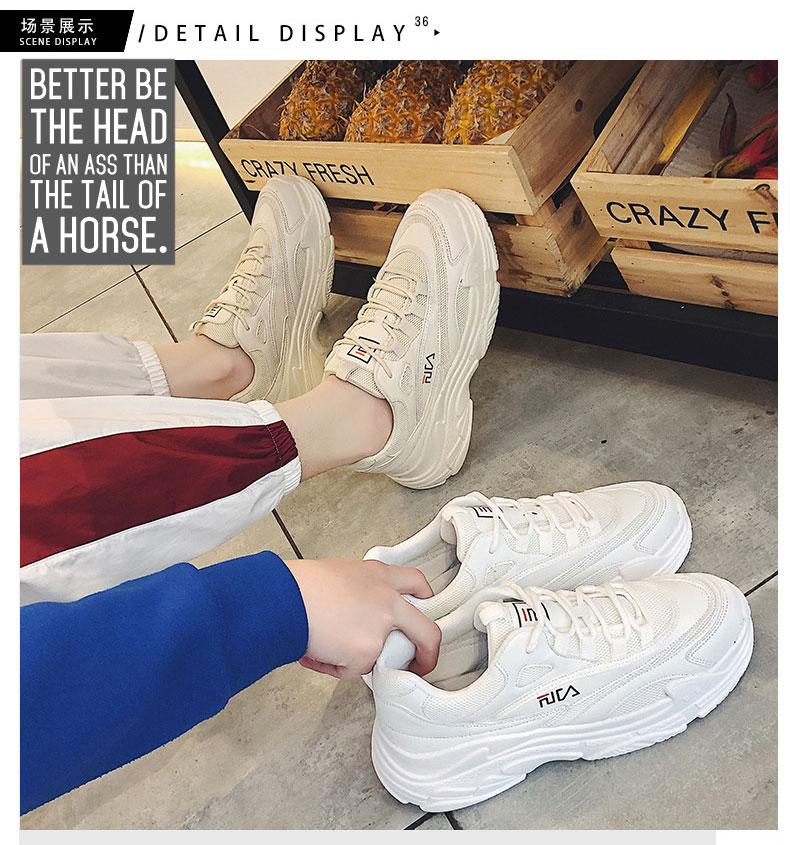新款春季韩版潮流男鞋百搭运动休閒板鞋男士增高老爹潮鞋详细照片