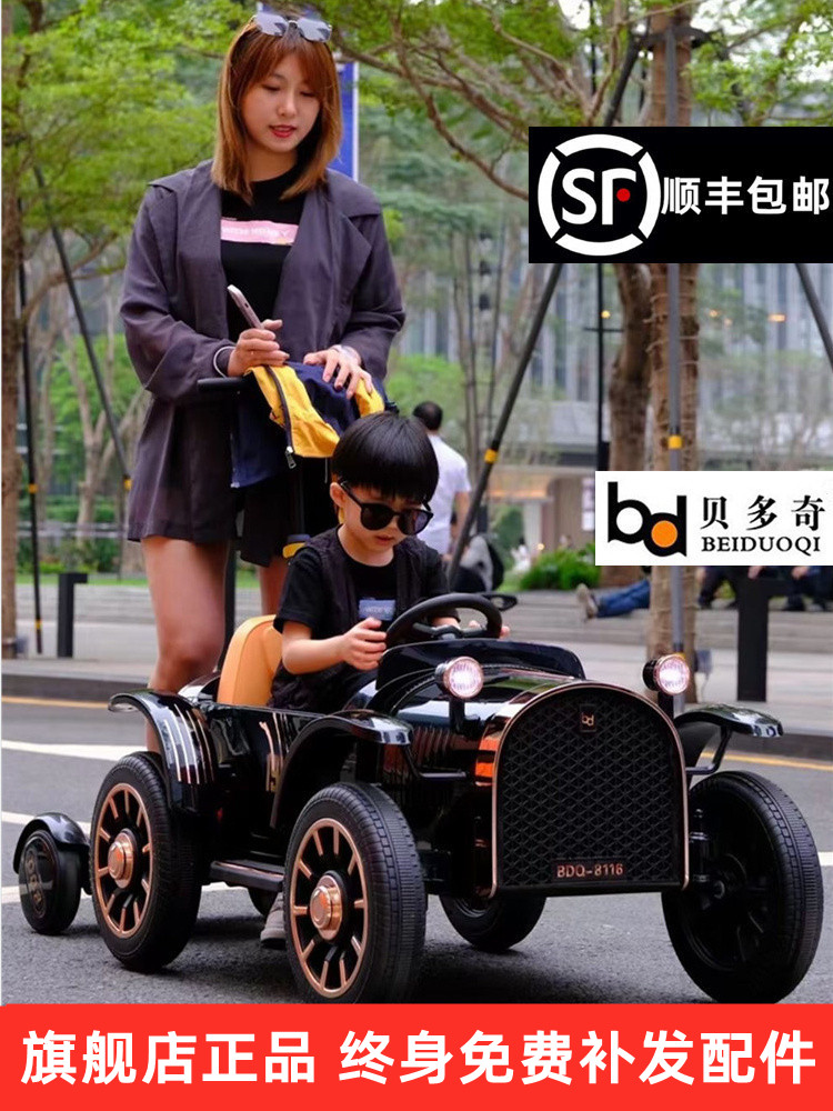 Children's electric car four-wheeled car remote control male and female children baby baby toys can sit adults parent-child interaction double